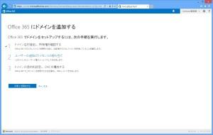 20130315_09